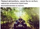 Виталий Данилин фотография #10