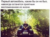 Виталий Данилин фото №10