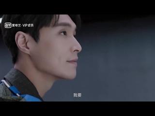 190115 ZHANG YIXING 张艺兴 x iQIYI VIP CF