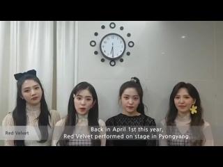 190103 Red Velvet @ Imagine Your Korea: Surprise Love for DMZ