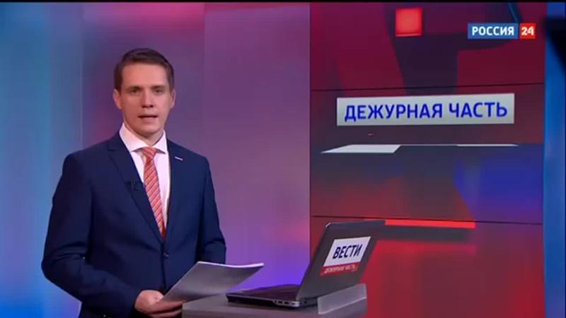 Губернатор-Левченко-пристреливался-по-беззащитным-животным-вместе-с-внуком---Россия-24.mp4