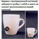 Егоричев Алексей   Нижний Новгород   11
