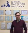 Фотоальбом Антона Тюкавина