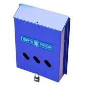 Ящик почтовый Электромаш с замком