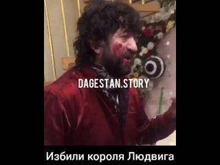 Популярный автомобильный блогер Людвиг Байсер был избит и ограблен в новогоднюю ночь в центре Москвы.