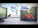 В Россию пришло цифровое телевидение. 15''