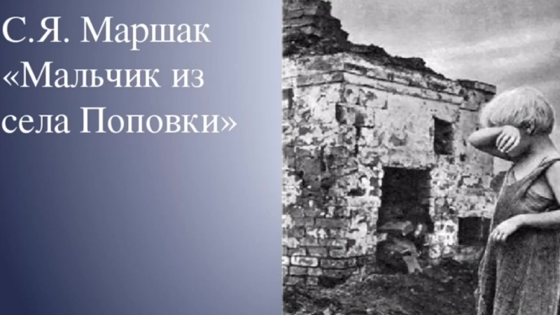 Видео от Марины Смыковой
