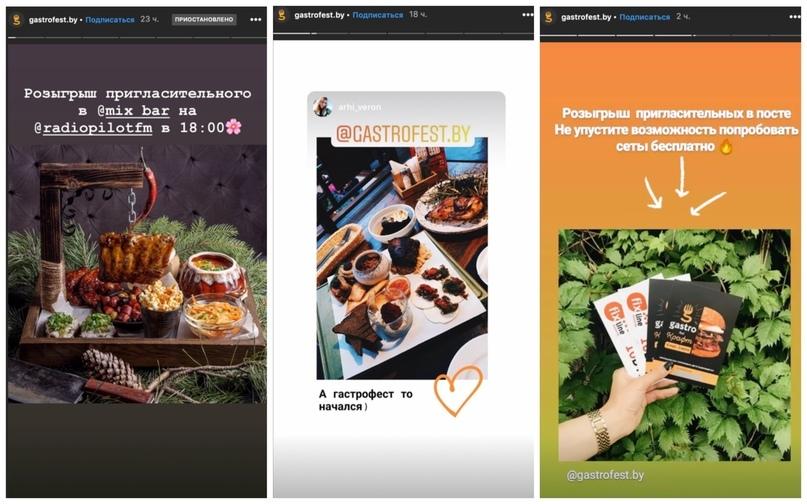 Как увеличить охват в Instagram: активности, способы и хаки, изображение №2