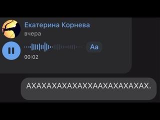 Видео от Леры Мудровской