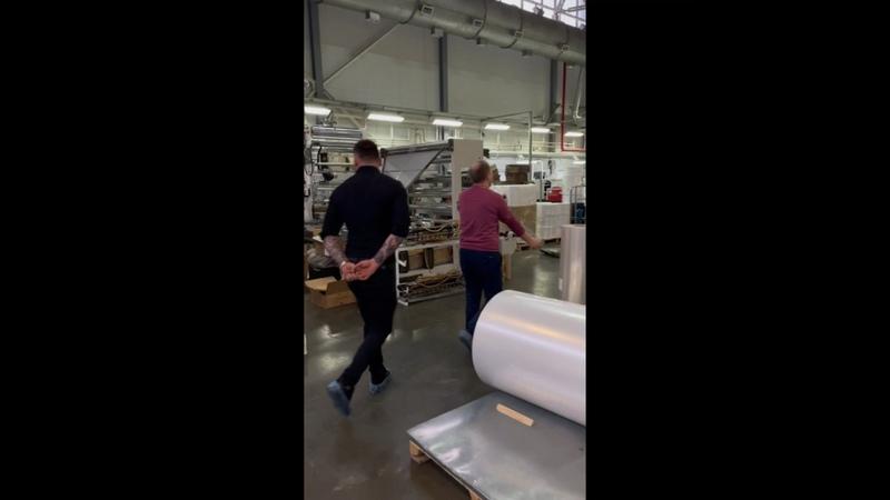 Видео от Два Андрея производитель гибкой упаковки