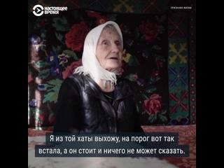 """""""Признаки жизни"""": баба Валя, единственная жительница деревни под Томском"""