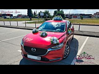 «Mazda 6 New» (Свадебный День Липецк) ®