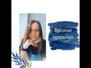 Видео от Ольги Бартеневой