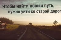 Анатолий Гери фото №23
