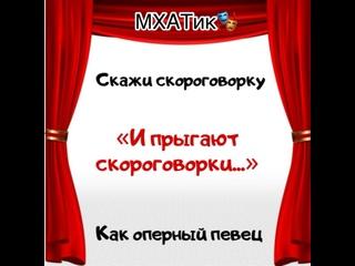 """Видео от Театральная студия """"МХАТик"""""""