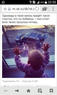 фото из альбома Ажайки Манаповой №5