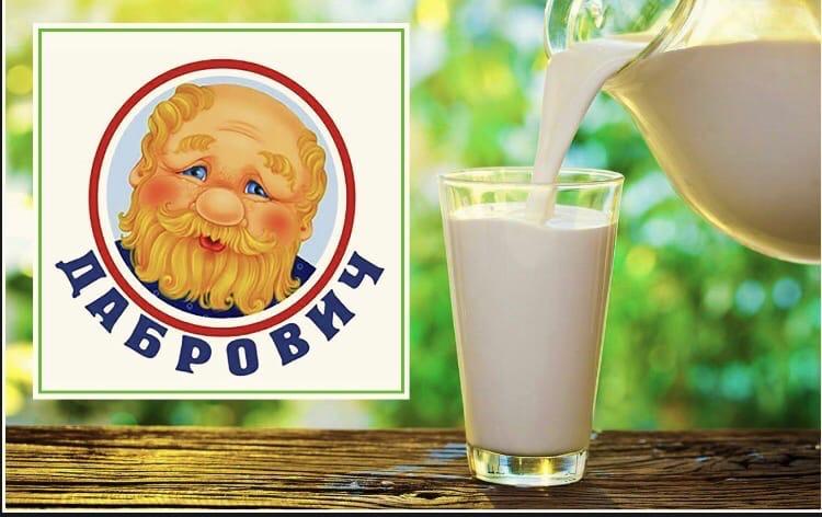 Более 15 лет на рынке молочных продуктов