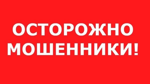 УМВД Архангельской области: службы безопасности ба...