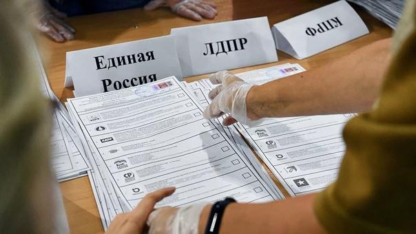 ⚡ После обработки десяти процентов голосов на выбо...