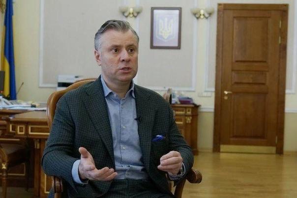 Украина сочла неприемлемыми предложения Газпрома о закупках газа