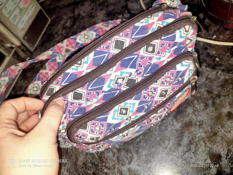 Очень вместимая сумочка,лицевая   Объявления Орска и Новотроицка №28425
