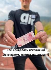 Антон Филиппов фото №17