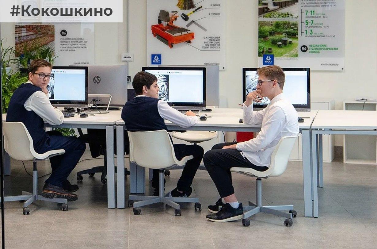 «Техноград» приглашает освоить востребованные профессии онлайн