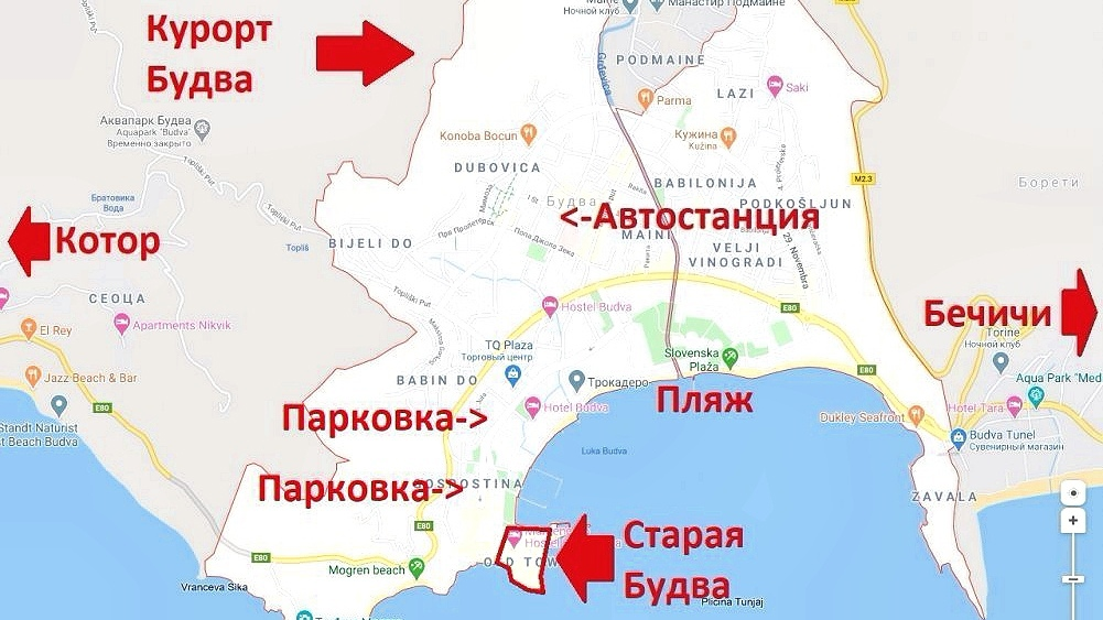 """путешествие - """"Черногория. Будва. Старый город. Достопримечательности. Пешеходная экскурсия.""""  OVgFCn_b38s"""