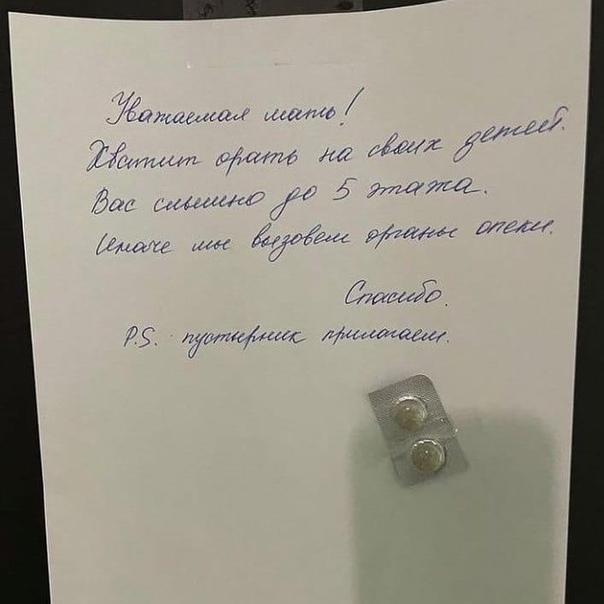Такое можно встретить в подъездах#ТипичныйКрасного...