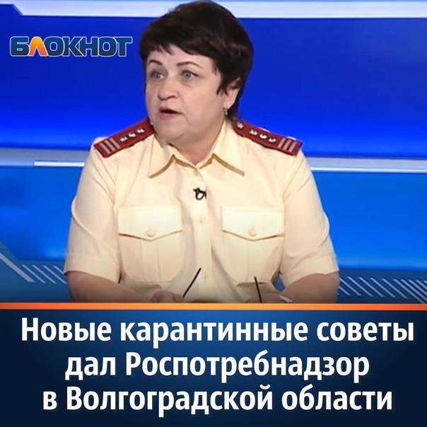 22 октября в Волгоградской области Роспотребнадзор...