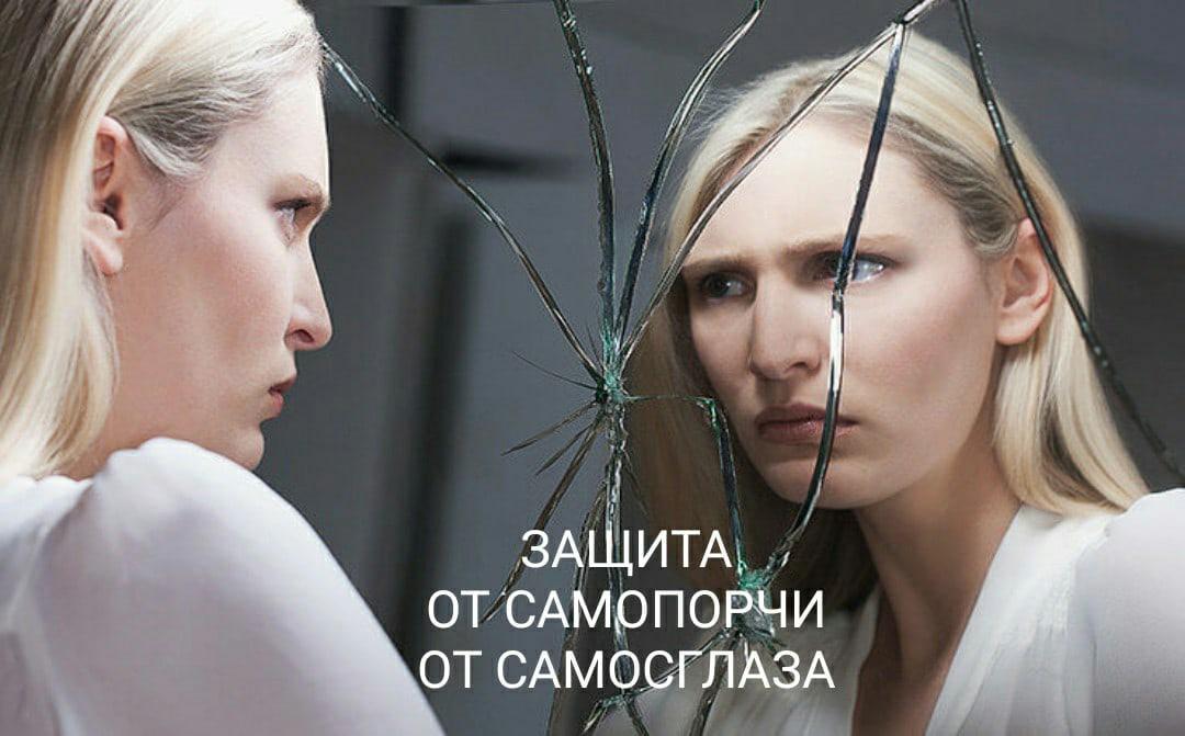 Программы от Елены Руденко - Страница 4 1Rps_HrgQsU