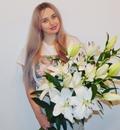 Екатерина Гречко