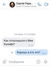 Барецкий Стас   Москва   10