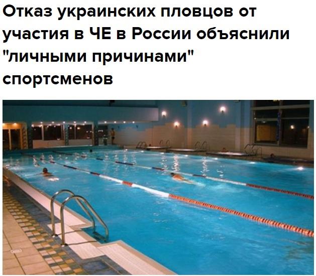 Кроме того, спортивные делегации, которые едут на соревнования в Россию, не фина...
