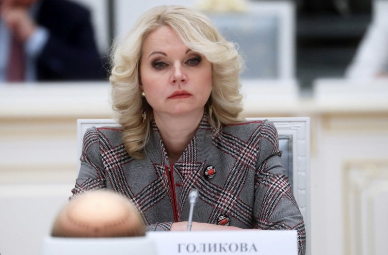 Курировать Республику Коми будет вице-премьер правительства России Татьяна Голикова