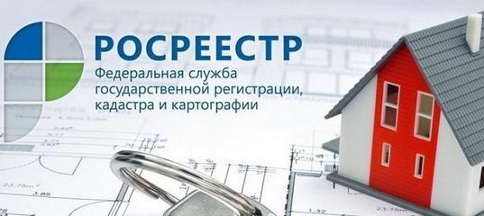 В Курской области запущен проект «Электронная ипотека за 1 день» | Газета Курьер