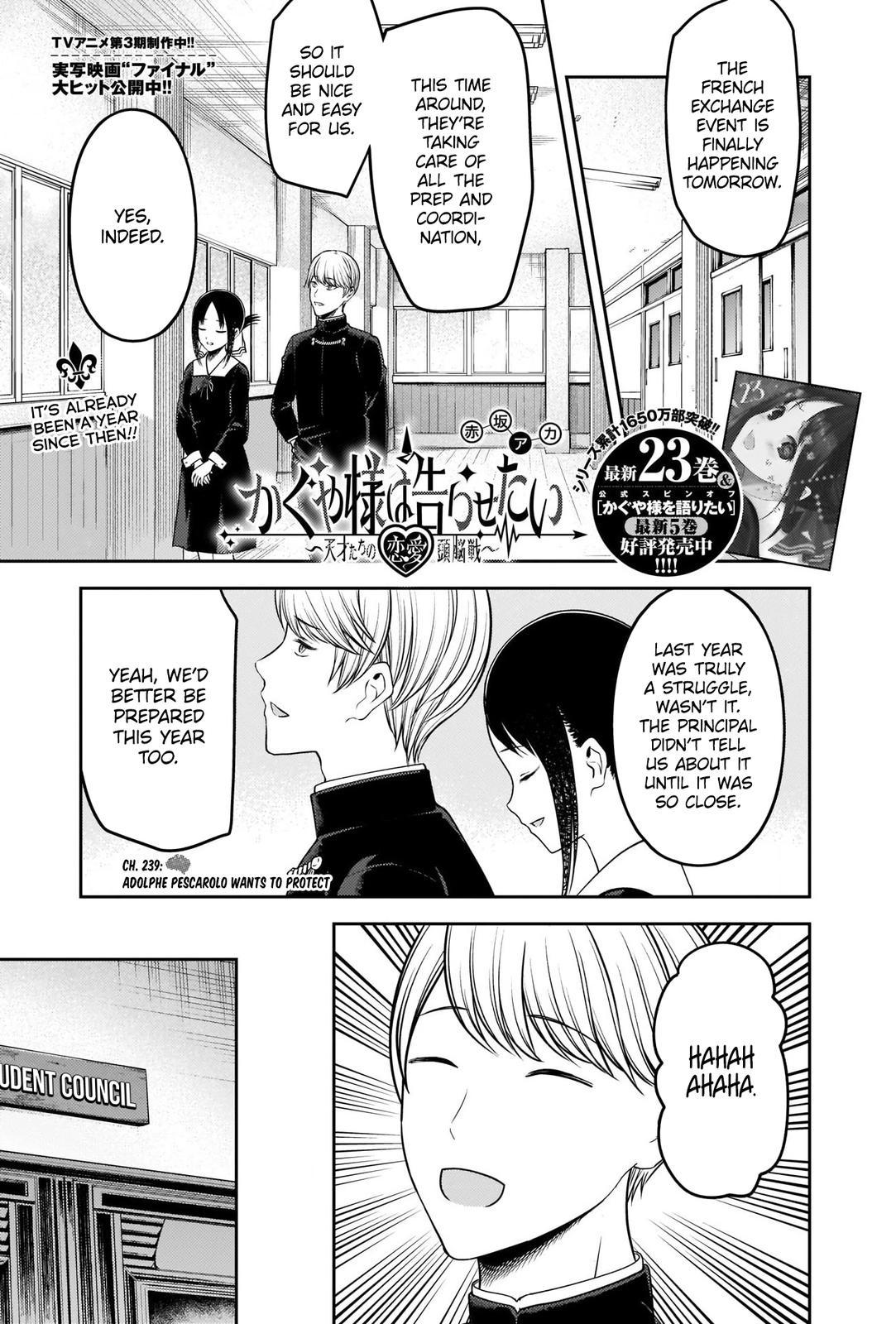 Kaguya Sama:War is Love Chapter 239, image №1