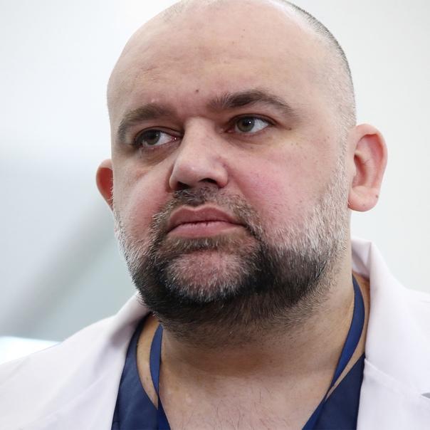 Проценко — о пандемии в России: Ситуация если не к...