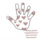 Любимова Виктория      29