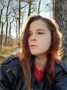 Елизавета Решетова