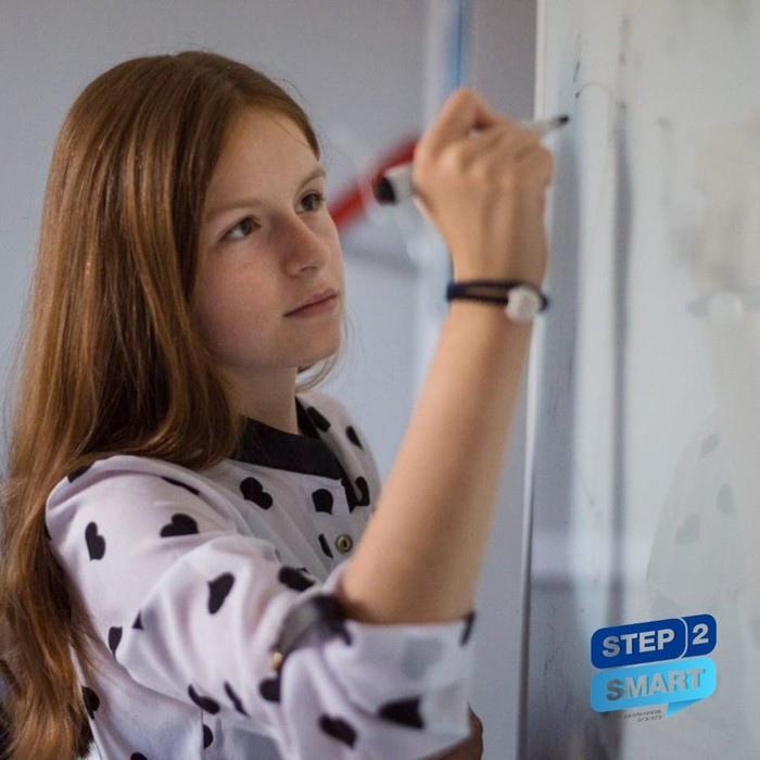 Компьютерная Академия Шаг - открыла новое направление - Курсы подготовки к ОГЭ и ЕГЭ Step2Smart!