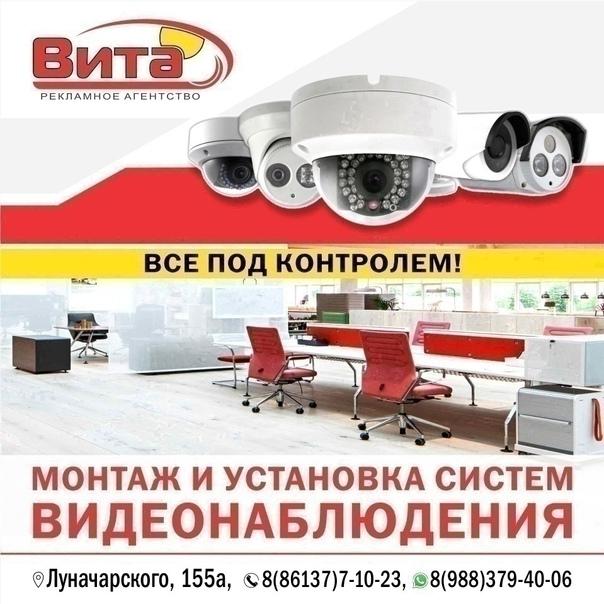 #реклама_gorodarmavir 📌 Монтаж и установка систем ...
