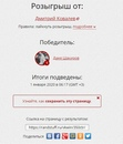 Ковалев Дмитрий |  | 40