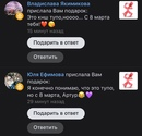 Хумарян Артур | Москва | 32