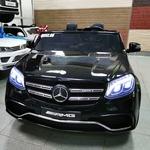 Детский электромобиль Mersedes Benz GLS 63 (HL228) Чёрный