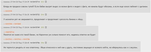 Сергей Соколов -  #9