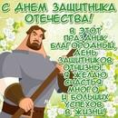 Труфанов Сергей | Одесса | 1