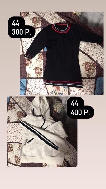 Размеры и цена на фото Качество всех вещей 5/5 Торг,без о...