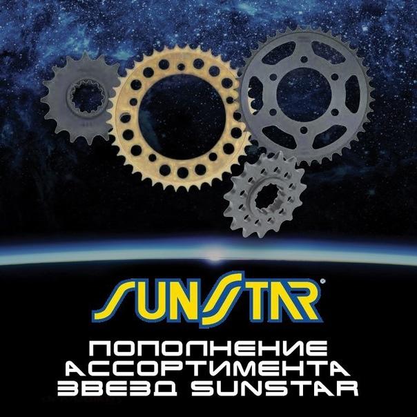 ⭐ Sunstar: звездные войны в вашем мотоцикле. ⭐