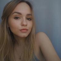 Катя Левинская